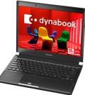 dynabook imag2