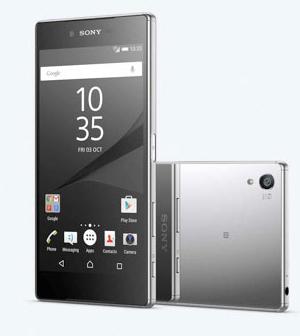 sony-Xperia-Z5-imag2